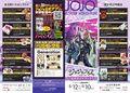 JoJoFes Events 002.jpg