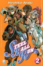 Italian SBR Volume 2.jpg