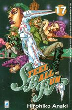 Italian SBR Volume 17.jpg