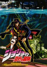 Japanese Volume 9 (OVA).jpg