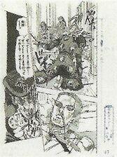 Wj-1994-50-p037.jpg
