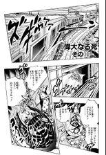 Chapter 497 Cover A Bunkoban.jpg