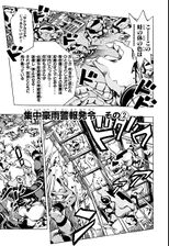 SO Chapter 49 Cover A Bunkoban.jpg