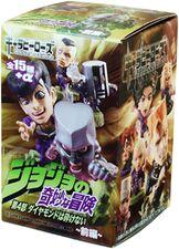CharaDiamondisUnbreakable1Box.jpg