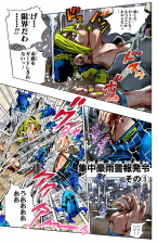 SO Chapter 50 Cover A.png