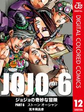 SO Color Comics v12.png