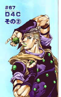 SBR Chapter 67.png