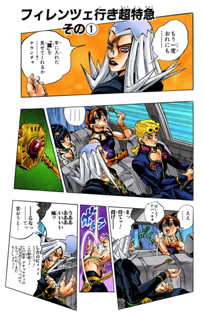 Chapter 486 Cover A.png