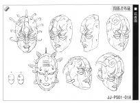 Stone mask anime ref.jpg