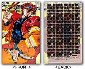 Sentinel Card Case Dio 3.jpg
