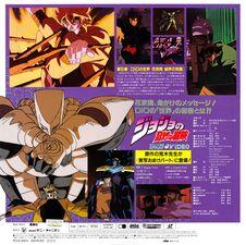 LaserdiscOVA5back.jpg