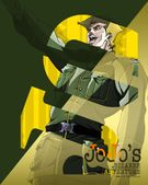 Volume 5 (AnimeBlu-ray).jpg