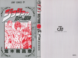 Volume 51 Book Cover.png