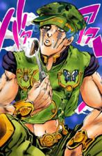 Toyohiro Kanedaichi Infobox Manga.png