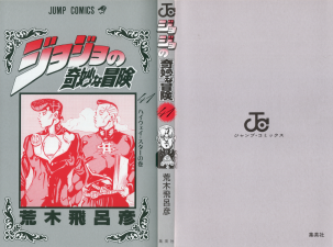 Volume 41 Book Cover.png