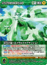 C-002 green.jpg