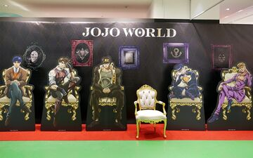 JOJO WORLD Photo Spot2.jpg