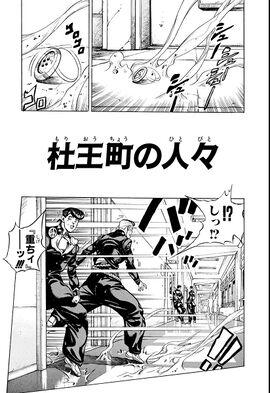 Chapter 347 Bunkoban.jpg