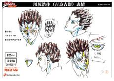 KosakuKiraFace3-MS.png