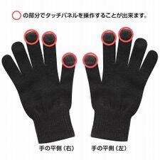 Sentinel Kira Gloves 3.jpg