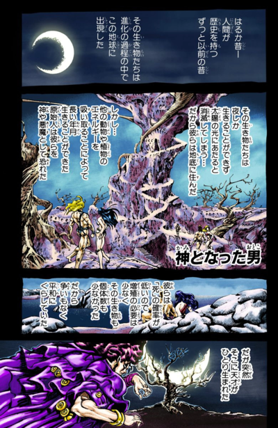 Chapter 112 Cover A.png