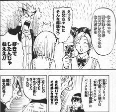 Taizo Vol 8 A174.jpg