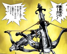 Crossbows manga.png