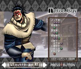 TattooPS2.jpg