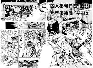 SO Chapter 5 Cover B Bunkoban.jpg
