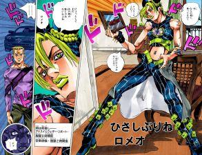 SO Chapter 111 Cover B.jpg