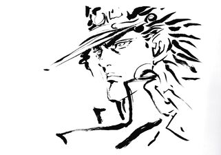 5 JHayama Mar 26th, 2012 Sketch.jpg