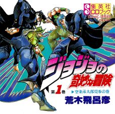 DramaCD Vol. 1 Cover.jpg