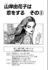 Chapter 296 Bunkoban.jpg