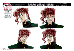 KakyoinFaceColor-MS.png