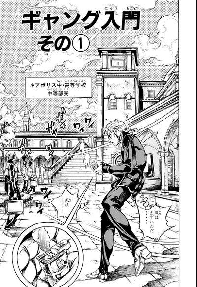 Chapter 450 Bunkoban.jpg