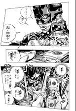 SO Chapter 23 Cover A Bunkoban.jpg