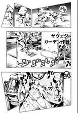 SO Chapter 41 Cover A Bunkoban.jpg