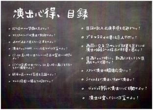 GW-Instructions2-MS.png