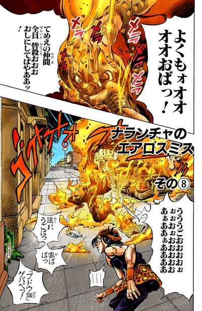 Chapter 477 Cover A.png