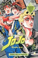 Italian Volume 91.jpg
