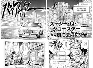 Chapter 246 Bunkoban.jpg