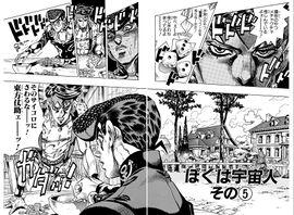Chapter 382 Bunkoban.jpg