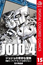DU Color Comics v15.png