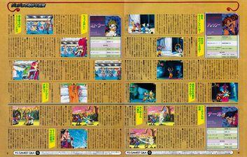 GAMEST Jan 15 1999 Pg. 10&11.jpg