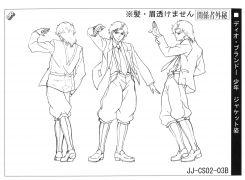 Dio anime ref (11).jpg
