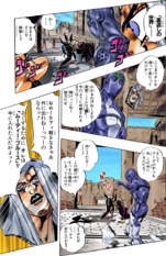 Abbacchio noticed MW.png