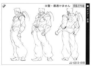 Dire anime ref (2).jpg