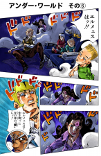 SO Chapter 124 Cover A.png
