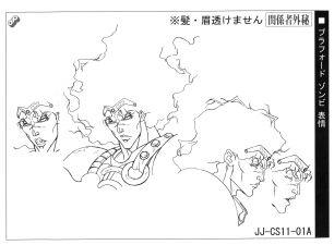 Bruford anime ref (1).jpg