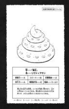 Taizo Vol 1 01 130.jpg